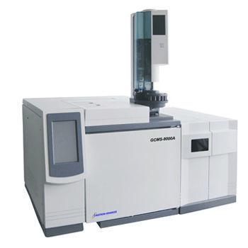 sistema de cromatografía GC/MS / en fase gaseosa / para la industria alimentaria / para la industria farmacéutica