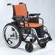 silla de ruedas eléctrica / de exterior / plegable