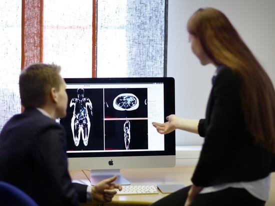 Profiler de AMRA despejado por el FDA para el análisis de la composición del cuerpo de exploraciones de MRI