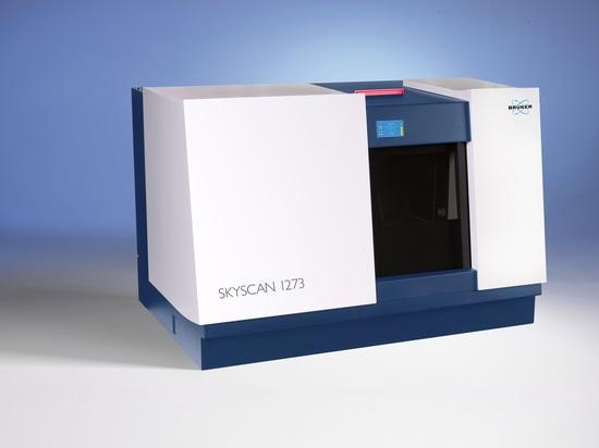 El microscopio de la radiografía requiere el espacio mínimo del laboratorio