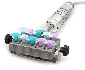 homogeneizador ultrasónico