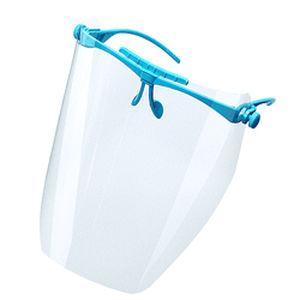 ZUXNZUX Pantalla Protecci/ón Facial Transparente para Adultos y Ni/ños con 12 Viseras y 6 monturas de Gafas Face/_Shield/_Visor se Puede Limpiar Reemplazar y Reutilizar