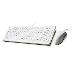 teclado médico de silicona