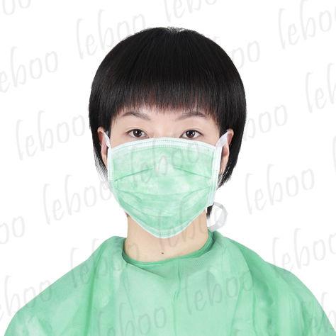 mascarilla quirúrgica con clip
