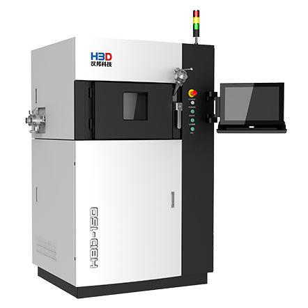 impresora 3D para odontología - Guangdong Hanbang 3D Tech Co., Ltd.