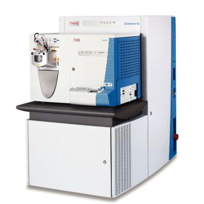 espectrómetro con trampa de iones