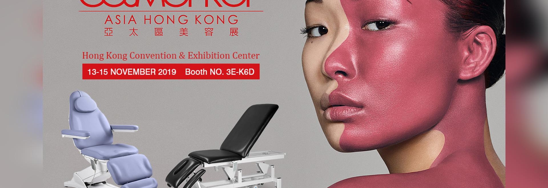 Cama de belleza eléctrica Dongpin / instrumento de belleza