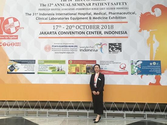 Expo 2018 del hospital
