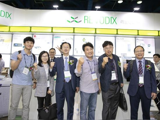 COMPRENSIÓN del gabinete de la seguridad biológica en la sociedad coreana para la biología molecular y celular