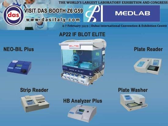 DAS en Medlab en Dubai 2019