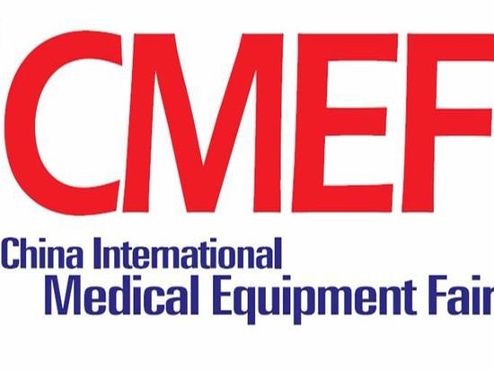 Encuéntrese con nosotros en la Feria Internacional de Equipos Médicos de Shanghai, China