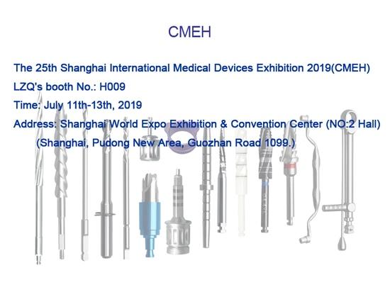 La 25ª Exposición Internacional de Dispositivos Médicos de Shanghai 2019 (CMEH)