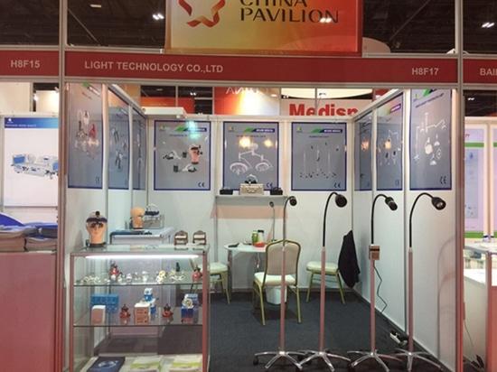 Arab Health 2017,Dubai