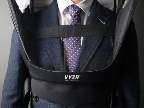 El BioVyzr es un escudo portátil y un purificador de aire