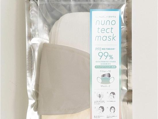 Las máscaras faciales de nanofibras mantienen la eficacia de la filtración después del lavado