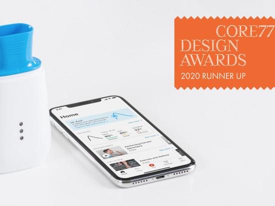Spirohome es subcampeón de la Core77 Design Reward