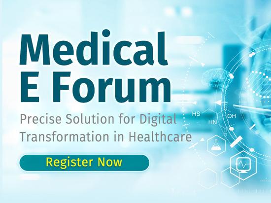 IEI Medical E Forum 2020