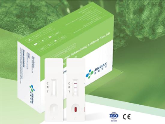 Enhorabuena por la certificación CE del nuevo kit de prueba del SARS-CoV-2
