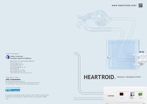 HEARTROID CATALOG
