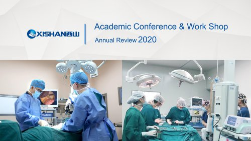 XISHAN-Academic Conference & Work Shop-2020