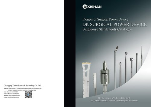 XISHAN/Catalogue of Single-use Sterile Tools/Consumables