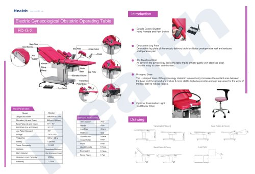 Catalog Electric Delivery Table FD-G-2