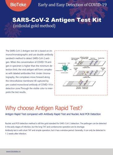 Bioteke/COVID-19 Antigen Test Kit (colloidal gold method)/TC1002