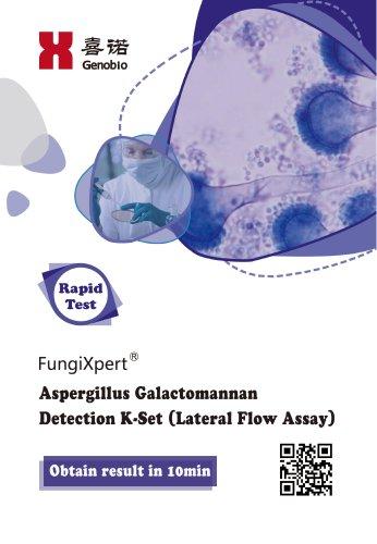 Genobio Aspergillus Galactomannan Detection K-Set Lateral Flow Assay