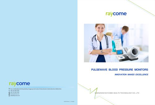 Raycome Catalog 2020