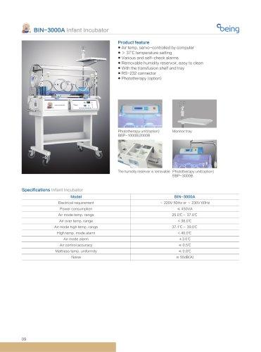 10 Being medical/BIN-3000A Infant Incubator
