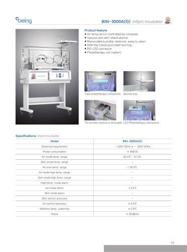 11 Being medical/BIN-3000A(G)  Infant Incubator
