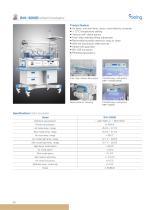 6 Being medical/ BIN-3000B Infant Incubator
