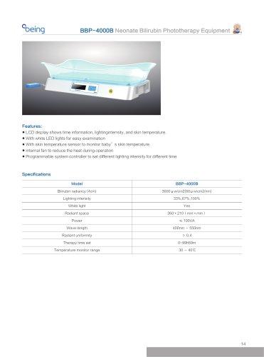 Being medical/ BBP-4000B Neonate Bilirubin Phototherapy Equipment