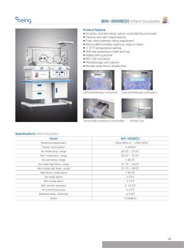 Being medical/BIN-3000B(D) Infant Incubator