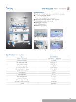 Being medical / BIN-3000B(H) Infant Incubator