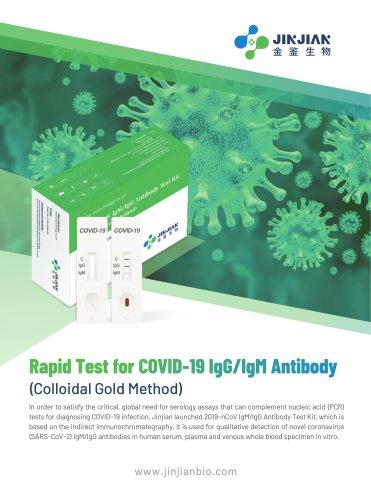 2019- nCoV IgM IgG Antibody test kit introduction