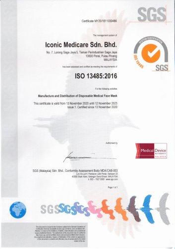 Medical Device Authorised