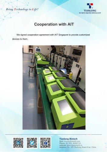 Tianlong's cooperation case