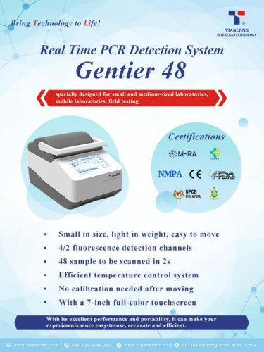 Tianlong's Real Time PCR System - Gentier48