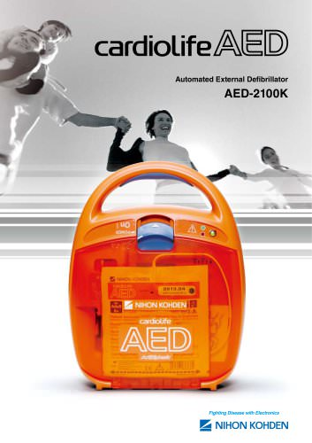 AED-2100K cardiolife AED Automated External Defibrillator(lavender panel)