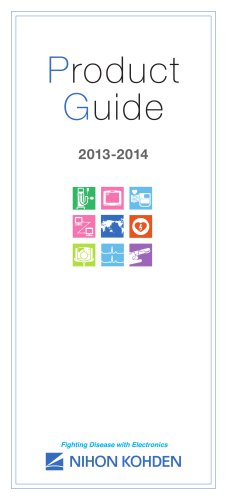 Product Guide 2013 - 2014