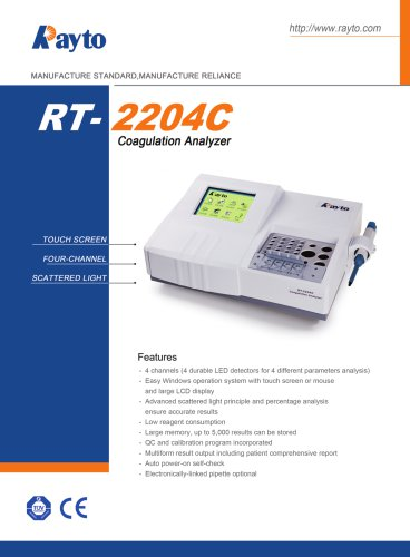 RT-2204