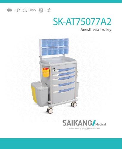 SK-AT75077A2 Anesthesia-Trolley_SaikangMedical