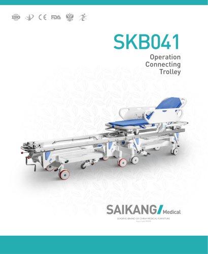 SKB041 Operation-Connecting-Trolley_SaikangMedical