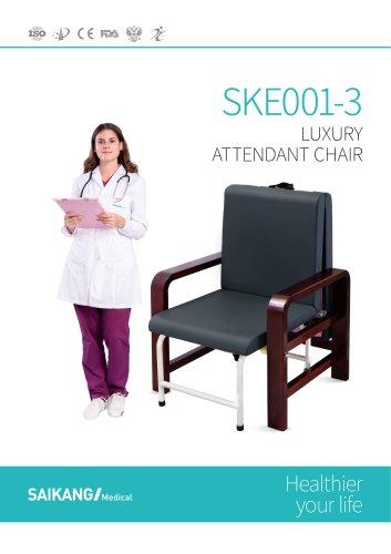 SKE001-3 Luxury-Attendant-Chair_SaikangMedical