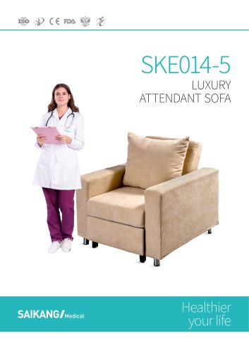 SKE014-5 Luxury-Attendant-Sofa_SaikangMedical