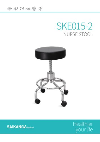 SKE015-2 Nurse Stool SaikangMedical