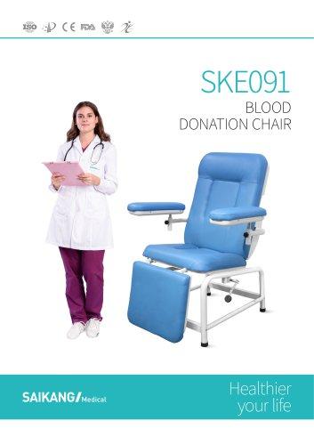 SKE091 Blood-Donation-Chair_SaikangMedical