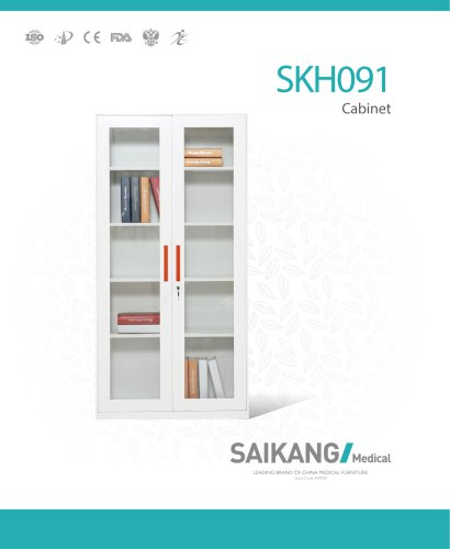 SKH091 Cabinet_SaikangMedical