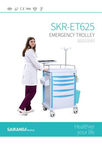 SKR-ET625 Emergency-trolley_SaikangMedical